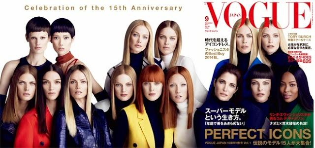 Vogue Japan September 2014 15th anniversary