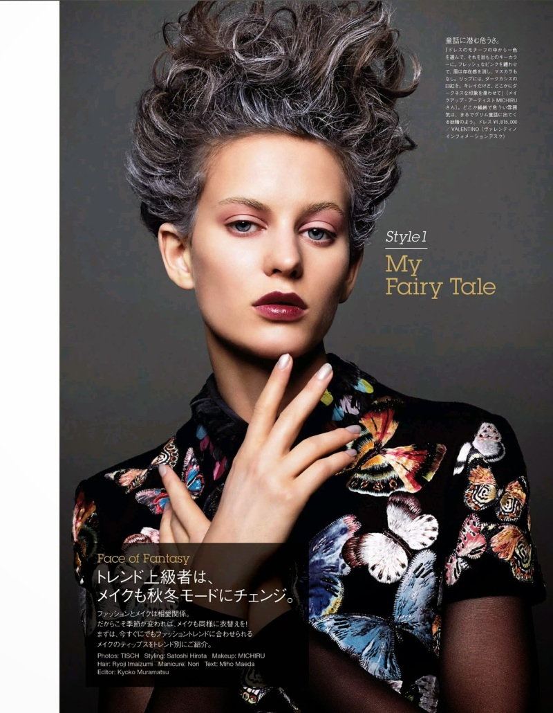Vogue Japan October 2014
