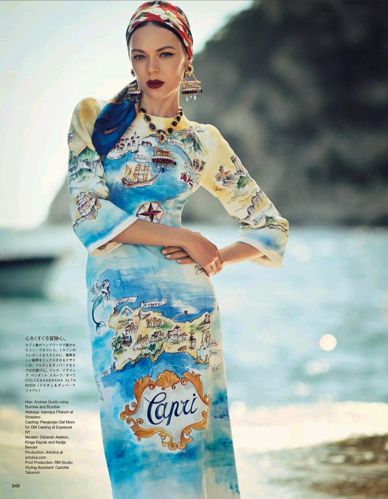Vogue Japan October 2014 : La Canzone Del Mare