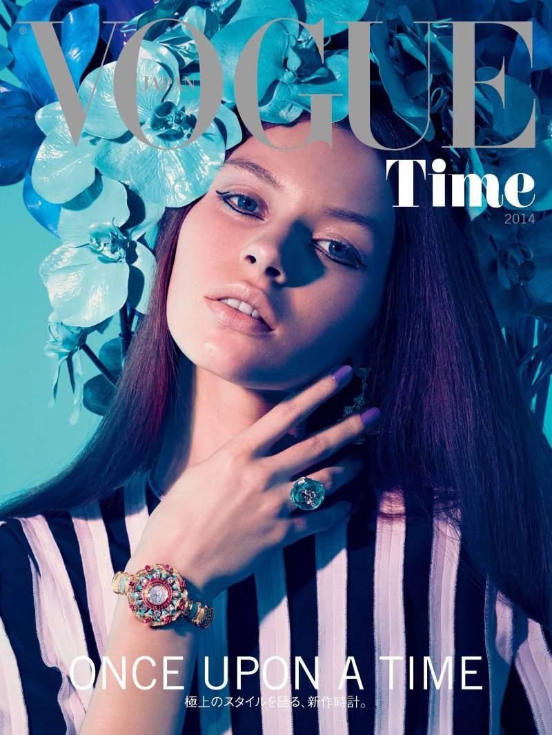 Vogue Japan Time 2014