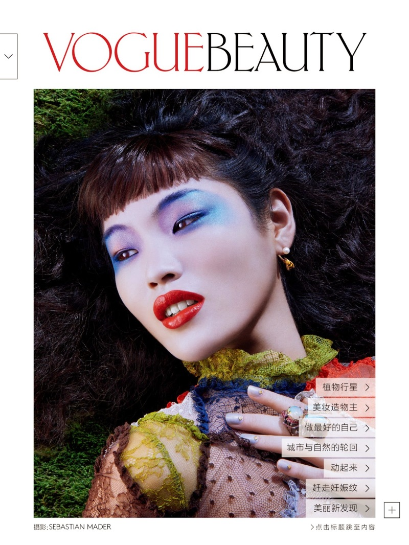 Chiharu Okunugi for Vogue China October 2014