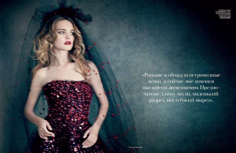 Natalia Vodianova by Paolo Roversi for Vogue Russia December 2014