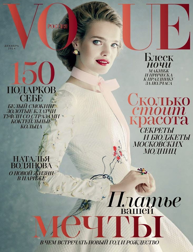 Calendar Cover Design 2014 : Natalia vodianova by paolo roversi for vogue russia